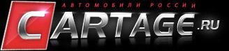Автомобили в России, новые и подержанные авто, б/у автомобили с пробегом