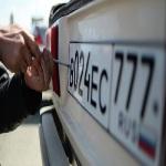 Сколько можно ездить без регистрационных номеров на машине?