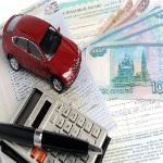 Критерии, влияющие на процентную ставку по авто кредиту