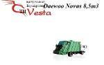 Продается мусоровоз 8.5 м3 на базе грузовика Daewoo Novus 2012 года выпуска.