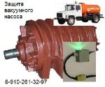 Вакуумный насос КО-503В, КО-520, КО-510, КО-505, КО-507, КО-529. Блок защиты
