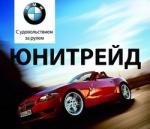ОРИГИНАЛЬНЫЕ Запчасти BMW (БМВ) = Опт. и Розница