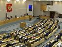 Столичной Думой были приняты новые законопроекты для автомобилистов