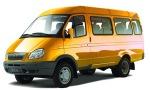 Скидка на новый автомобиль ГАЗ при утилизации старого автомобиля